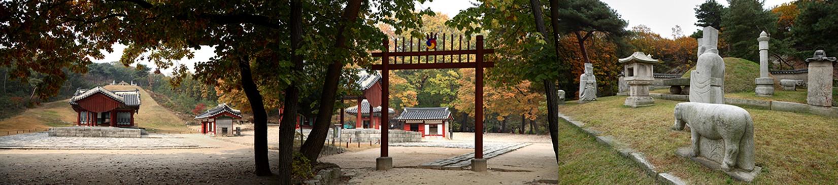 서울 정릉