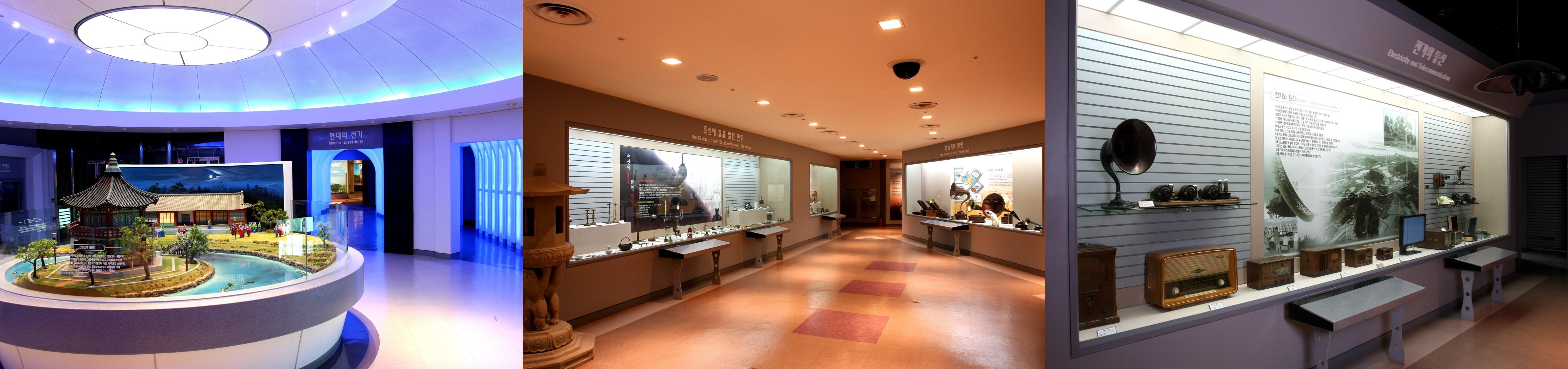 전기박물관