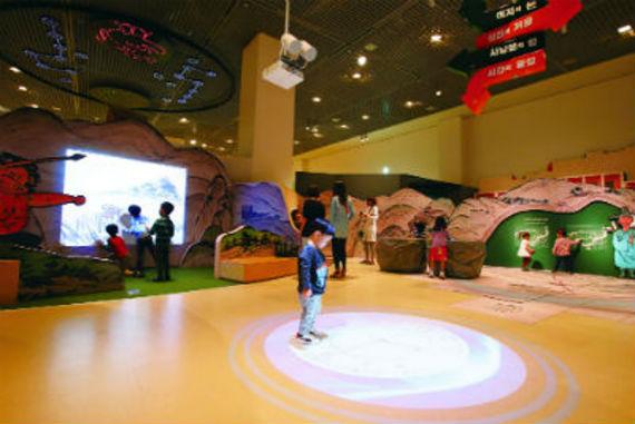 국립중앙어린이박물관