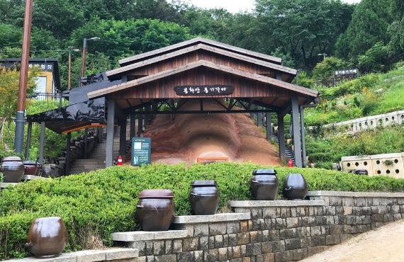 옹기테마공원