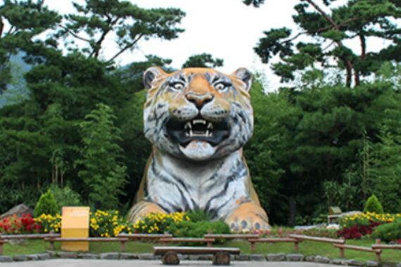 서울대공원 동물원